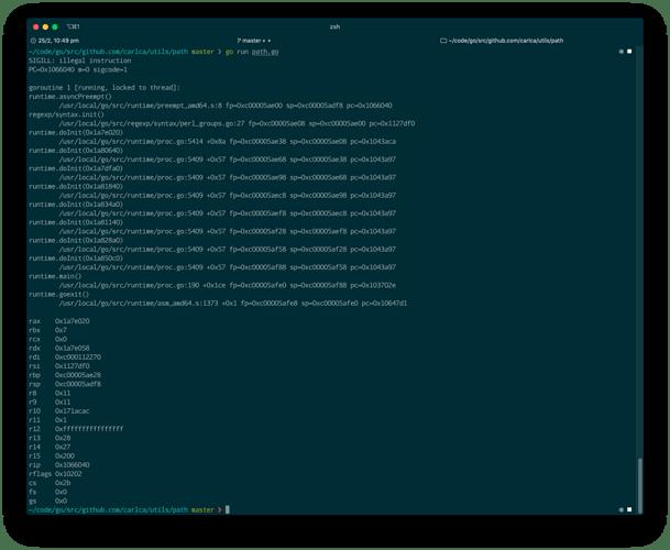 Screenshot 2020-02-25 at 22.49.58